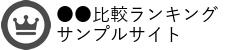 momochihama-site.com